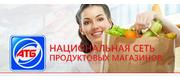 ООО «АТБ-маркет»