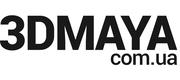 3dmaya.com.ua