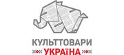 """ООО """"Культтовары Украина"""""""