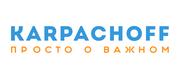 Школа Дмитрия Карпачева