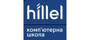Компьютерная школа Hillel