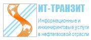 ИТ-ТРАНЗИТ