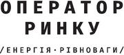 ДП Оператор ринку