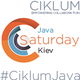 Киев Java Saturday