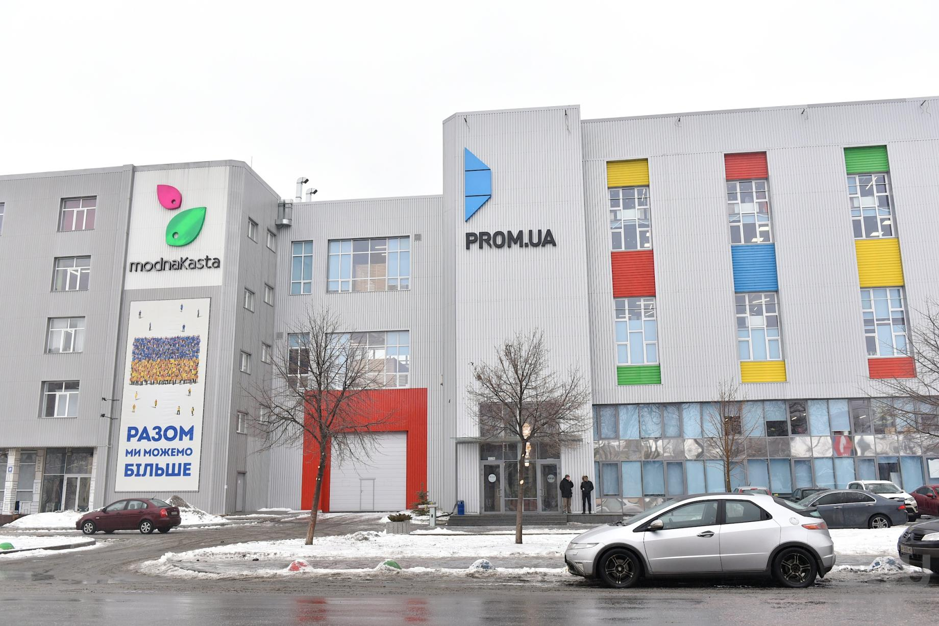7dff5fe6f6a9eb DOU Ревизор в EVO: «Фабрика крупнейших маркетплейсов» | DOU