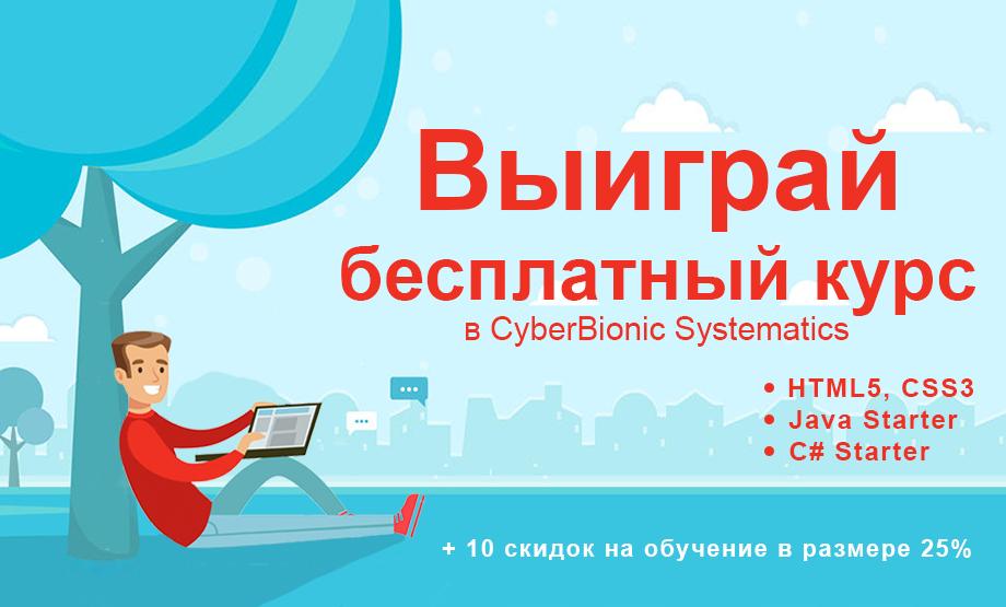 Бесплатное обучение java мерчант счет словакия