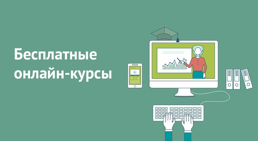 Обучение на тестировщика бесплатно таможенное дело обучение украина