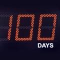 100 дней после приказа