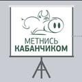 DOU Проектор: Как мысоздавали проект «Метнись Кабанчиком»