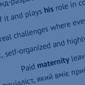 Young person, motivated guy, maternity leave. Что нетак сописанием ваших вакансий икак это исправить