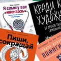 Денежный бонус зачтение книг: как мымотивируем сотрудников развиваться