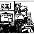 Один день зжиття програміста: карантинна версія