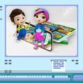 Как вLive Animations создали AR-контент для книги Alif and Sofia, которая учит мусульманских детей молиться