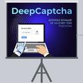 Нейронные сети впомощь SEO-специалистам: как DeepCaptcha автоматически разгадывает капчи