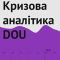 Кризова аналітика DOU: щовідбувалося наринку праці утравні 2020