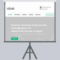 DOU Проектор: CoinIndex.agency— аналитическая платформа крипторынка