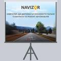 DOU Проектор: Navizor— розумний мобільний навігатор тасистема моніторингу якості доріг