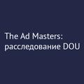 Как CEO The AdMasters угрожает бывшим сотрудникам занегативные отзывы окомпании. Расследование DOU