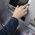 Как «завести» честно заработанные деньги отзарубежных заказчиков вУкраину?