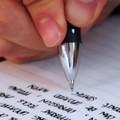 Как стать автором наДОУ