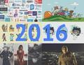 Лучшие статьи 2016 года