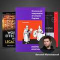 DOU Books: 5книг оразработкеПО отВиталия Малаховского, iOS Tech Lead вBetterMe