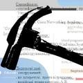Креш-тест резюме, выпуск №2: Рекомендации Георгия Серебренникова