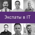 Экспаты вукраинскомIT: как иностранцам живется унас