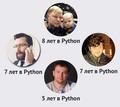 Советы сеньоров: как прокачать знания junior Python
