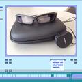 DOU Labs: как вSigma Software разработали приложения дляAR очков Sony SmartEyeglass