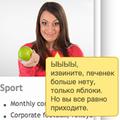 Что интересно соискателям: линч сайтов крупнейших украинских компаний-аутсорсеров