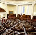 Парламент рассмотрит законы вподдержкуІТ вближайшие дни