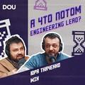 Кто такой Engineering Lead: про собеседования, задачи, зарплату икоманду. Видеоинтервью сЮрой Ткаченко изWIX