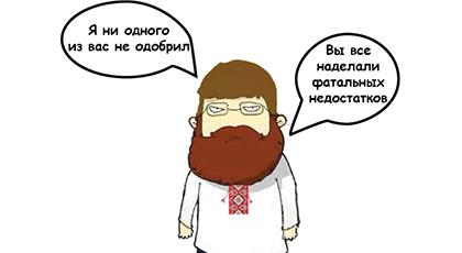 Kottans JS2016| Отзывы киевских студентов
