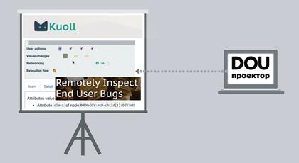 DOU Проектор: как мысоздавали Kuoll— веб-платформу для багфиксинга