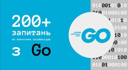 Співбесіда зGo.200+ запитань для Junior, Middle, Senior
