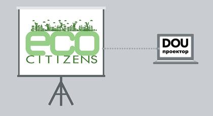 DOU Проектор: EcoСitizens— система, щопопереджує екологічні катастрофи