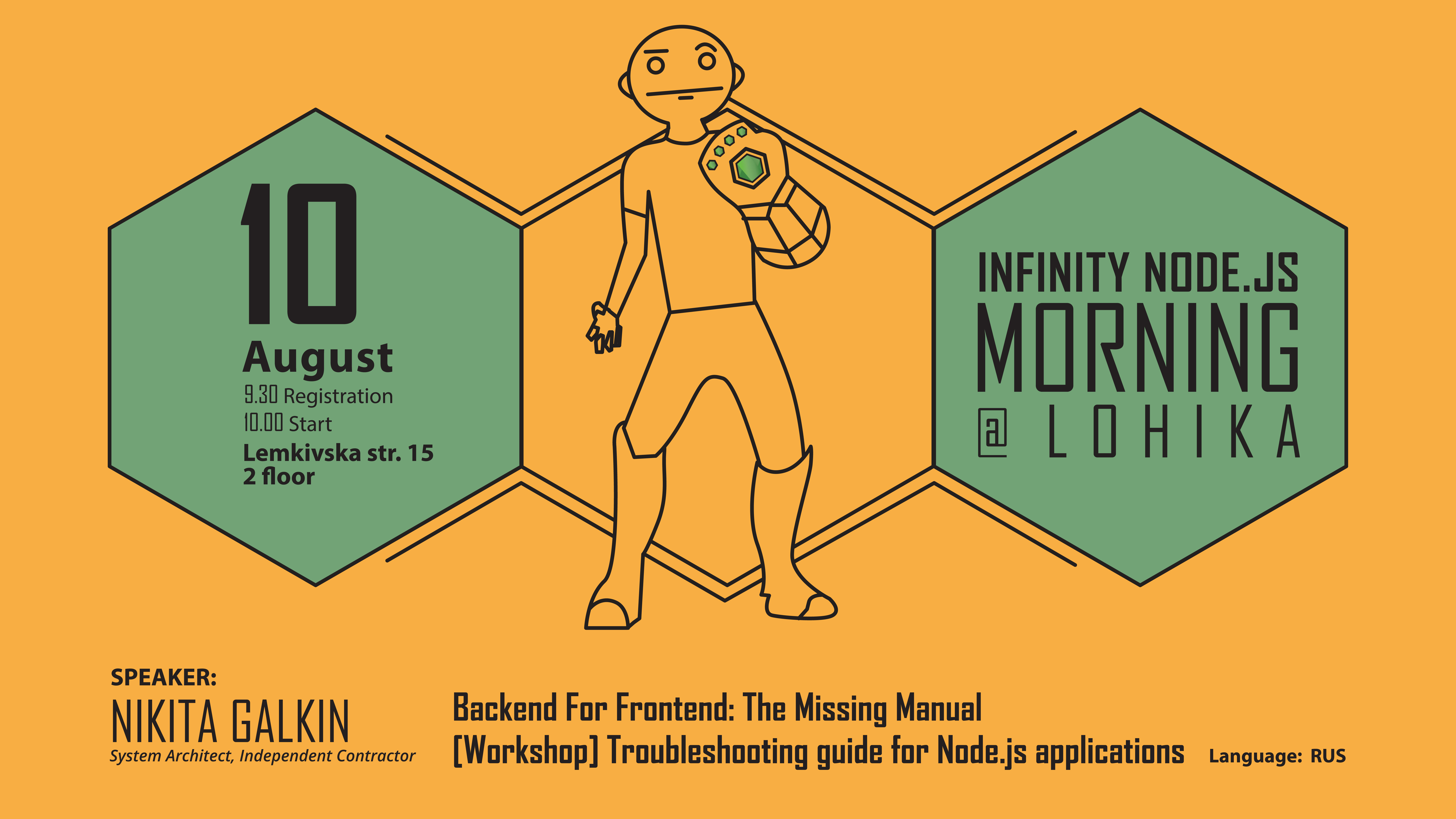 Infinity Node.js Morning@Lohika, 10