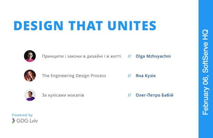 Архив событий в Львове по теме «дизайн» (стр. 2)  295adacef2057