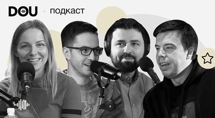 Іcторія українськогоІТ від <nobr>90-х</nobr> досьогодні зДімою Малєєвим. Спецвипуск подкасту DOU