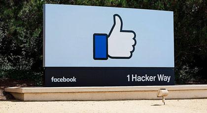 DOU Ревізор уштаб-квартирі Facebook: «Місто звласною інфраструктурою та7000мешканцями»