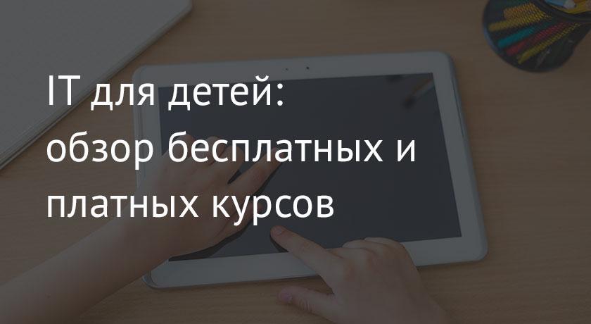курсы веб разработки киев