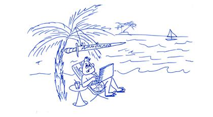 Удаленная работа: плюсы именеджерские особенности