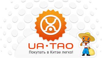 Оценка компании ua-tao.com  50553e89b452b