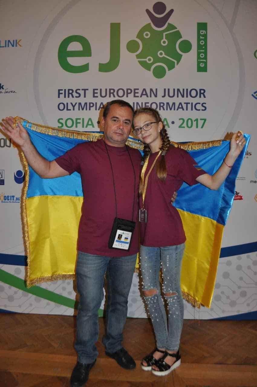 Ми з татом на першій Юніорській європейській олімпіаді з інформатики 2017 року. Це вже фото з нагородження, де я із золотою медаллю