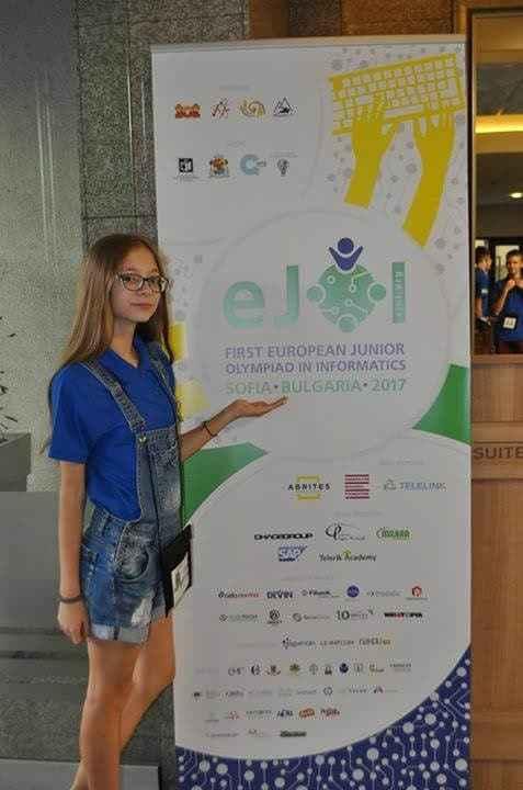 Відкриття першої Юніорської європейської олімпіади з інформатики (EJOI 2017). Тоді я неабияк переживала й виграла золоту медаль