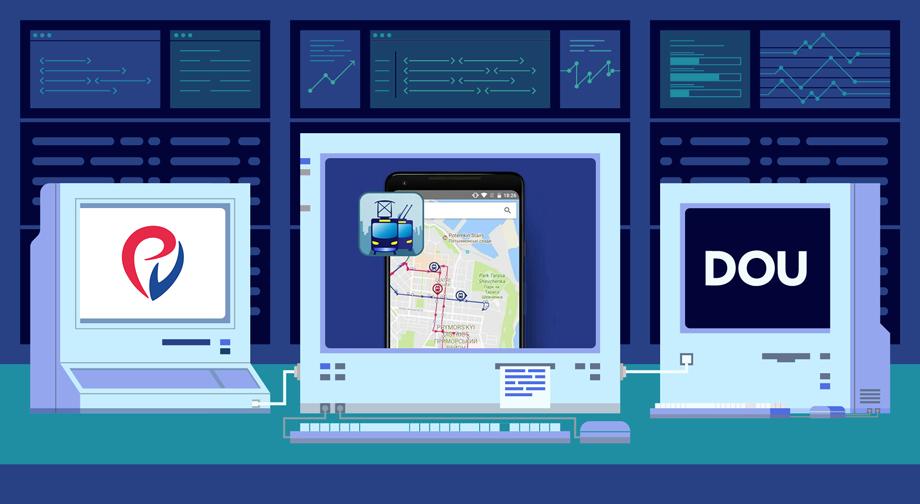 DOU Labs: как в Provectus разработали приложение для отслеживания общественного транспорта в Одессе