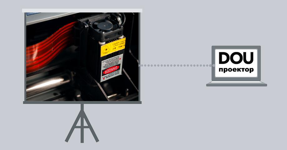DOU Проектор: TopLab — принтер, прожигающий пиксели