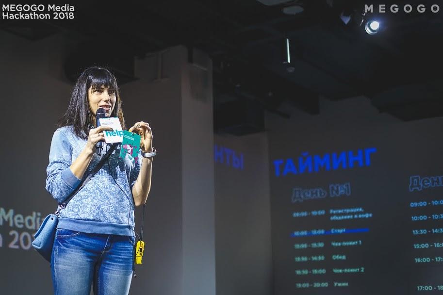 Репортаж с первого в Украине хакатона по созданию онлайн