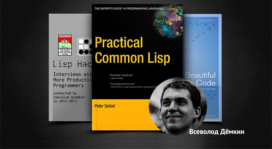DOU Books: 5 книг, которые советует Всеволод Дёмкин